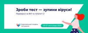 fb_cover_zelenyi