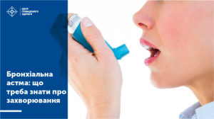 astma-696x392