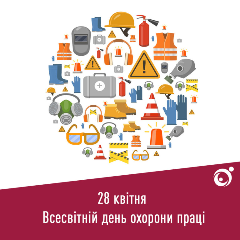 28-vsesv-den-kvadratnyy-768x768
