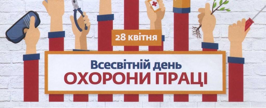 zastavka-2