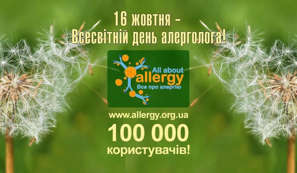 den-alerholoha